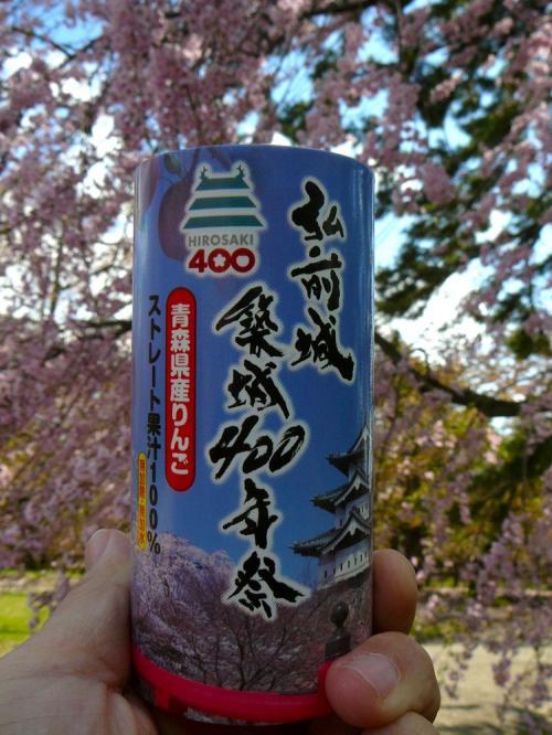 弘前城築城400年祭りんごジュース<br />100%ジュースとは思えないような甘さが感じられて美味しかった!<br />やっぱりリンゴの本場で飲むと美味いね!