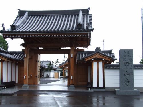 第74番札所 医王山甲山寺(こうやまじ)。