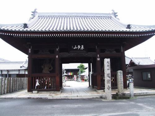 第77番札所 桑多山道隆寺山門。