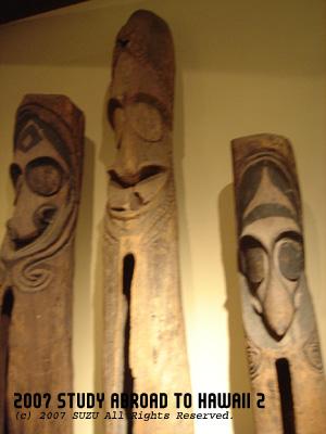 ポリネシア文化のものがたくさん見れます。<br />面白いお面みたいなものもあって飽きません!
