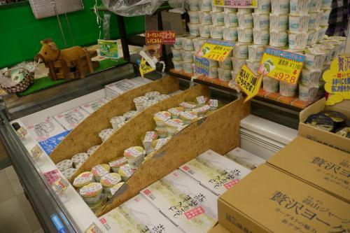 蒜山といえばジャージー牛!<br />飲むヨーグルトとヨーグルトを買って食べました。<br />ちょっと酸味がある感じ。