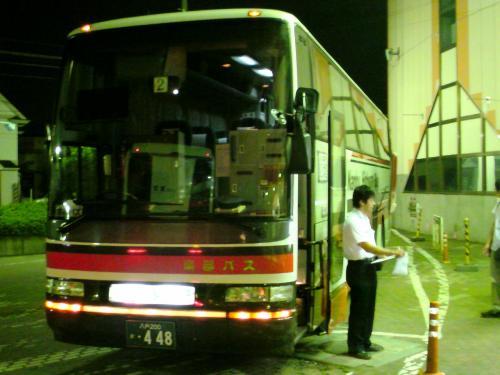 深夜バス、シリウスで帰ります。