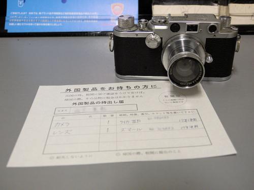 これは、今から十七年ほど前に購入したドイツ製のカメラ、ライカIIIf。<br /><br />成田国際空港から出発するとき、税関に外国製品の持ち出し票を提出しておいた。
