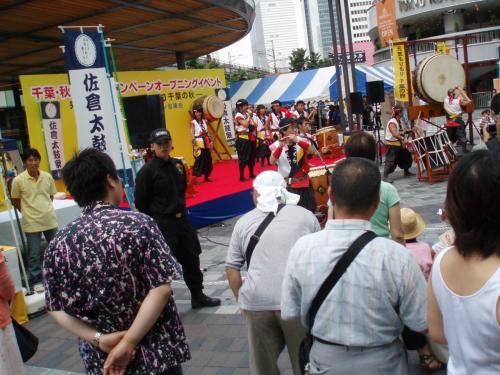 有楽町で降りたところで太鼓の音が。<br />千葉県の国体と観光アピールのイベントが行われていました。