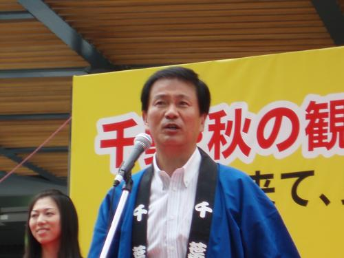 千葉県の顔、森田健作知事。<br />相変わらず熱い男です。