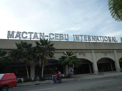 マクタンーセブ空港です。<br /><br /> インターナショナルとドメスティックに別れています。