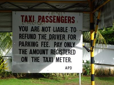 乗り場の看板に「客はメーター料金のみ支払えばよろしい、駐車料金など必要ありません」などと書いてある。(以前はドライバーが駐車場代など請求していました)
