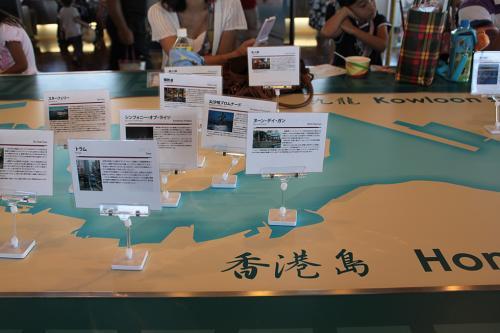 関空展望ホールではキャセイのキャンペーンをしていて、これから乗り継ぐ香港の展示などがありました。