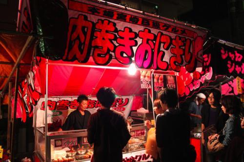 宮崎の『肉巻きおにぎり』というのも出ていた