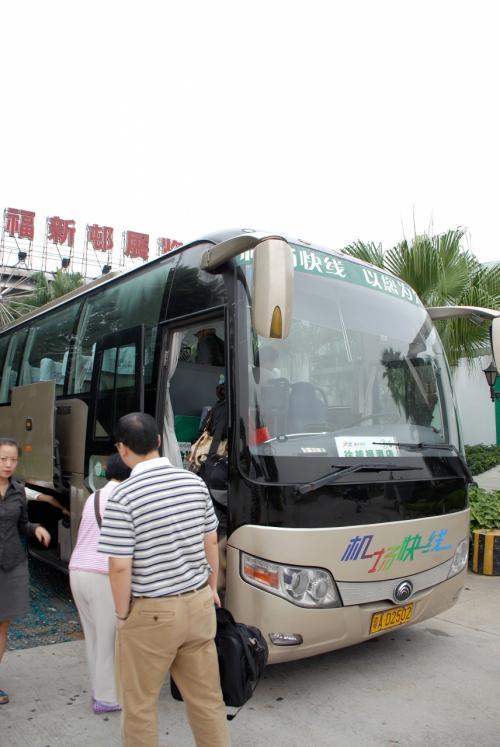 このバスですね。<br />広州の空港バスは、3大都市の中で最高です。