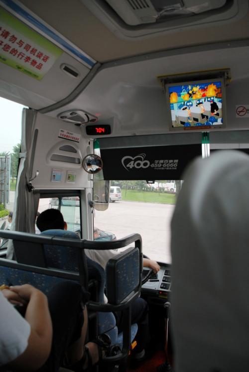 バスの中には給水器が付いていますし!<br /><br />3都市のバスを知ってしまうと、一番最低な首都北京の空港バスの酷さがモロ感じられます。<br />システムもハードもいい加減。面子を重んじるなら、ここもポイントだと思いますが、要人はバスに乗らないので、気付く事も感じる事も出来ません。その点広州人は起業人、商人の都市だけあって、顧客対応を良く心得ていますね。
