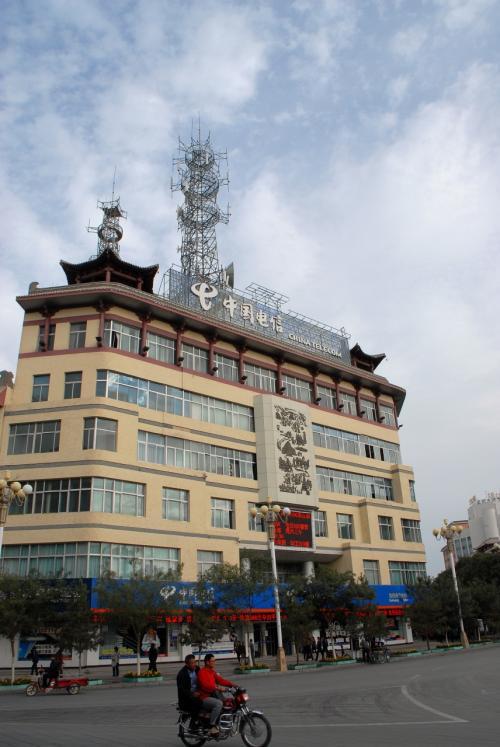 郵便局は、この中国電信ビルの1Fに。