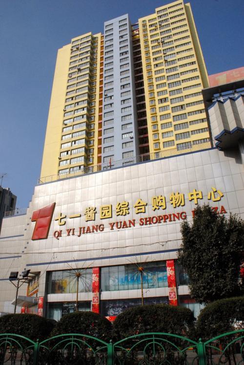 十年以上前の車を使っているのには、逆に新鮮さを覚えました。<br /><br />その車で何処へ行くのか知りませんが、爺ぃが絵を描くと言うことで、一旦自分たちのホテルへ戻って貰います。<br /><br />中国では、低層が大規模ショッピングモールで上層がアパートという住宅も結構多いです。<br />辺境の地と思われがちな烏魯木齊も、そう言う環境は全く同じです。