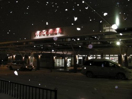 いわて花巻空港。雪のため、飛行機が欠航(笑)。