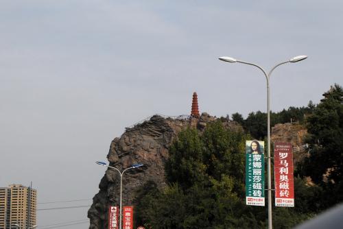 見慣れた塔あるので北上しているような・・・?