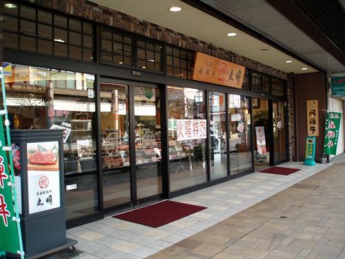 お肉屋さん直営の<br />レストラン。<br />