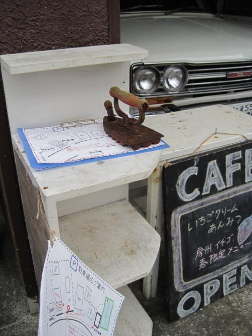 親切ですね。駐車場の案内が置いてありました。<br /><br /><br />南房総のカフェ旅は、南房総ツアーズへ http://m-boso.com/<br /><br />