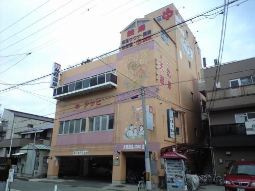 地下鉄で新開地駅まで行き、まず、神戸の温泉銭湯「朝日湯」で<b>一煙り目</B>。<br />阪神地区は朝から営業している温泉銭湯が多い、夜行で関西入りした時には重宝しています。410円を払い源泉浴槽を目指します。ココは炭酸泉の源泉掛け流し浴槽があり、源泉温度が31℃と低いのですが、浸かると気泡が次々と体の毛穴にまとわりおつき、すこしすくぐったい感があります。<br />ぬる湯ですが、それが気持ち良くてついつい長湯してしまいました。
