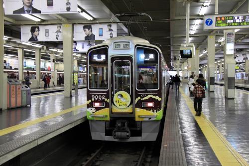 阪急電車にのり梅田に向かいます。梅田駅は阪急の大ターミナル駅で、マルーン色の電車が並ぶ姿は壮観です。<br />ちょうど、となりのホームに特別塗装車がやってきたので、撮影してみました。<br />何かのタイアップなんでしょうか?<br /><br />梅田から大阪駅まで歩きお、工事完成間際大阪駅を眺めながら新快速で京都へ向かいます。