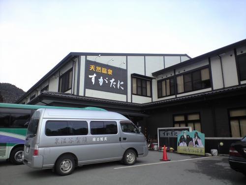 SLの回送までの間、近くの「須賀谷温泉」で冷えた体を温めます。<br />滋賀県下では数少ない「源泉掛け流し」と言うことでしたが、利用者が多く期待していた感じでも無かったのが残念です。<br /><br />空いてる平日に来れば違ったかもしれません。