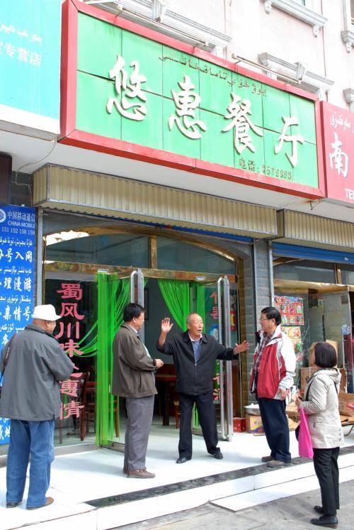 到着です。<br /><br />機能の餃子屋さんと良く似たお店ですね。<br />でも、「蜀」の字が見えますから四川料理店です。
