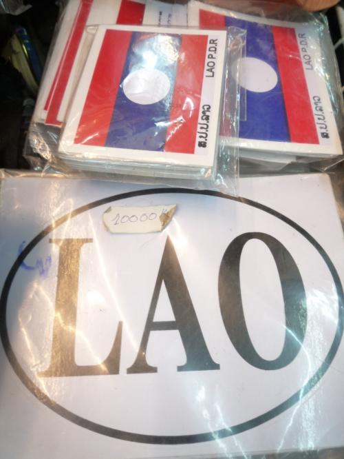 毎回買わずに後悔していた LAOステッカー<br />一枚 50円から100円くらい<br />一番言い値が安かったのが<br />バトゥーサイのお土産物屋。<br /><br />どこも、タイ人ほどがつがつしてないところが<br />買い物しやすかった。