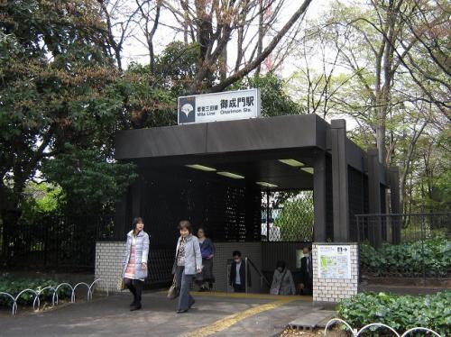 地下鉄を乗り継ぎ「御成門駅」から上がってすぐ