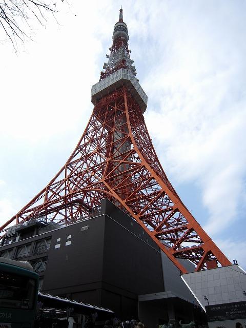 そのまま歩いて東京タワーへ