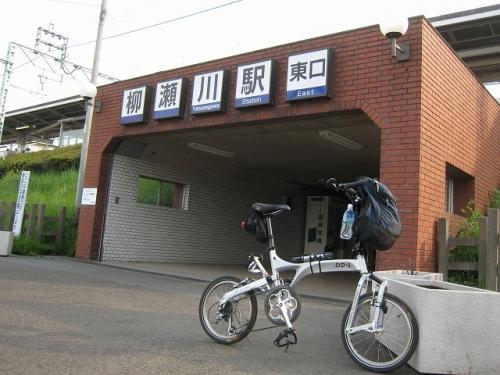 この駅から電車で帰る<br />通勤ルートだから定期券で<br />本日の出費は0円でした<br /><br /><br />TOMO's 絵手紙 [ETEGAMI]<br />http://www.sam.hi-ho.ne.jp/tomo-kawashima<br />遊ぶ絵手紙<br />http://www.geocities.jp/tomo17300/index.htm<br />