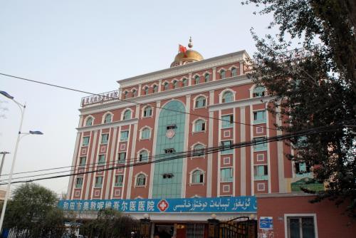 維吾爾人の医者が居る病院。