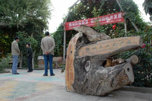 古核桃樹王(胡桃の庫樹の大様)。<br /><br />この看板も胡桃の木です。