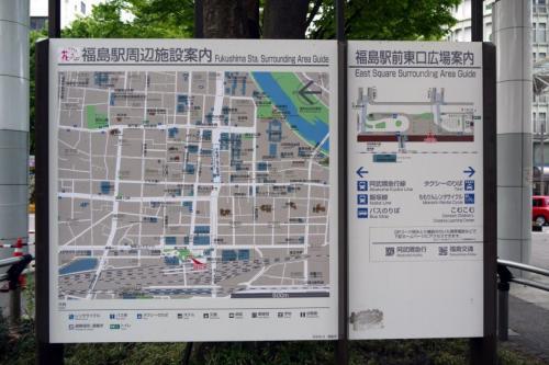 改札を出て福島駅東口広場に来ました