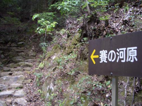 法華山の山頂へと続く道にはケルン(積み石)がいたるところにありました…。