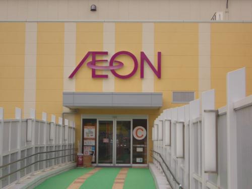 その後イオン加西北条ショッピングセンターでラーメンを食べ、ヤマダ電機テックランド加西店で16GのUSBメモリを買ったりして帰宅。