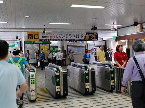 関内駅に到着!