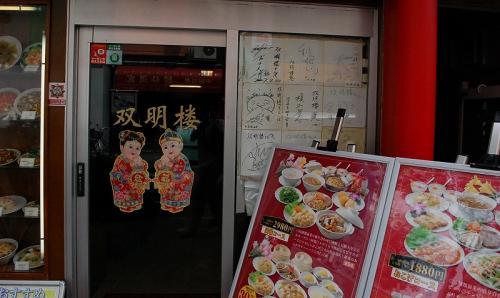 いろいろなお店があるが、そこには入らずに、雲龍さんを目指す。