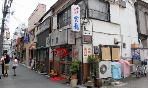 これが、雲龍。<br /><br />汚い感じでしょ?<br />観光のために中華街に来たら、なかなかこの店には入れないでしょう。