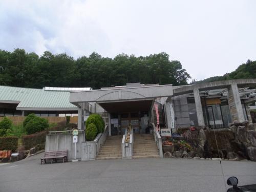 北川製菓を出て、駒ヶ根IC〜松川ICまで行き<br />たかもり温泉「御大の館」へ<br /><br />外観