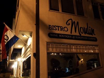 1日目の夕食は前から気になっていたフレンチ、ビストロムーランに行きました!こじんまりとしていて、南仏を彷彿とさせる暖かな内装の店内でおいしいお料理を頂きました。<br />