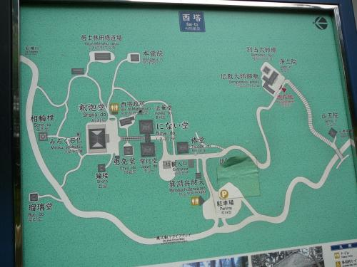 西塔エリアの地図です。<br />延暦寺は東塔、西塔、横川と3つのエリアに分けられます。