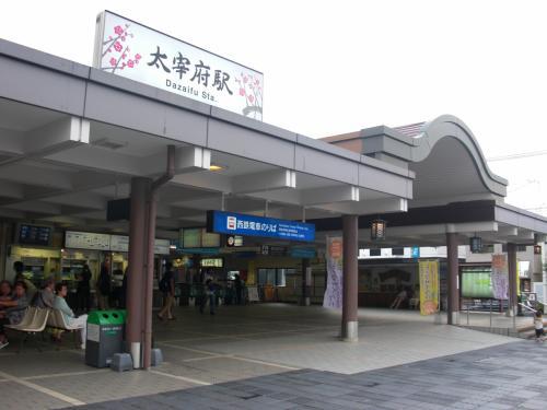 【太宰府駅】<br /><br />西鉄二日市で、西鉄太宰府線に乗り換えて到着。<br />