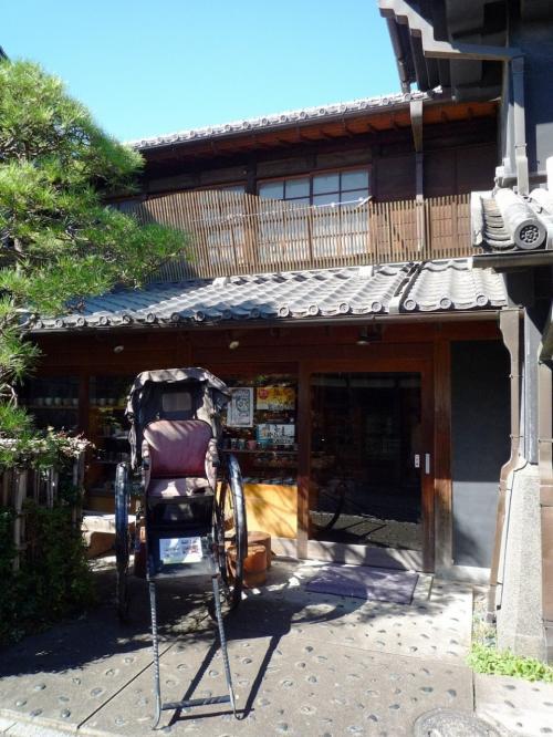 亀屋栄泉。