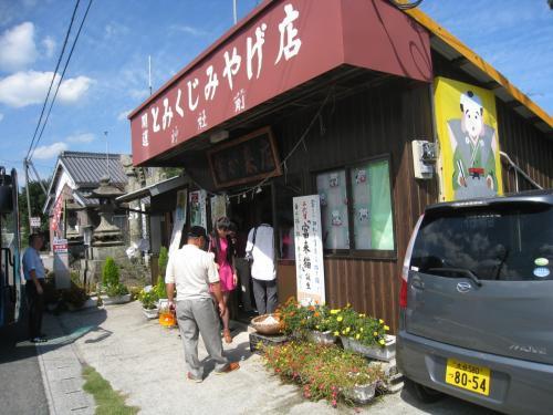 八坂神社の入り口にあるお土産屋さん。おばちゃん二人で切り盛りしていました。中には開運にまつわる様々なグッズがいっぱい。留学生たちは短い時間で物色して買いまくっていました。