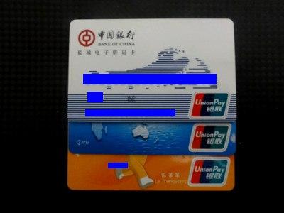 == 中国語対策 ==<br /><br /> HSBCを除き、基本的に銀行の職員は英語を話しません。中には話せる人もいますが、あまり当てにしないほうがいいでしょう。だからといって、中国語能力が必須というわけでもありません。方法は主に3つあります。<br /><br />1.人に頼る。日本のサポート業者だと1万円-4万円ほど。旅行会社や外国語学校などで日本語OKな人を雇うのもアリです(費用不明 100-200元くらい?)。もちろん、現地に知人がいればベストです。<br /><br />2. 情報に頼る。上海の大きな銀行などでは、ある程度外国人慣れしていてもおかしくありません。ネットで調べて、「確実に」英語か日本語が話せる人のいる支店に行くのです。<br /><br />3. 努力と根性で乗り切る。なるべく会話しなくていいように、フォームの埋め方をネットで学んでおいて、後は筆談で乗り切ります。ただ、これは言うほと簡単ではありません。申請フォームは支店で違ったり、頻繁に変わったりします。また、ガラス越しの筆談は大変です。 ちなみに銀行でよく使われる単語ですが、「密ロ馬(暗証番号)」「存款(入金する)」など、日本語から想像しにくいもが多く、当て勘が必要です。とはいえ、根性のある人は、何やっても何とかなるものなので、実行あるのみです。<br />
