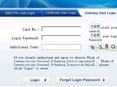 ==ネットバンキング==<br /><br /> 続いてホテルに戻り、ネットバンキングを試します。一定レベル以上のホテルなら、まず間違いなく部屋にインターネット(有線)があるでしょう。もし、ノートパソコンを持参しているのであれば、銀行のホームページにログインしてみます。<br /><br /> 各銀行は中国語に加え、英語版のページも持っています。とりあえず英語を選んでログイン。銀行にもよりますが、ログイン方法は主に4つ。セキュリティの高い順に、セキュリティ・デバイス、乱数表、携帯のSMS、パスワードのみ、となります。セキュリティが低いと送金できなかったりして、機能に制限がつきます。また、ログイン時ではなくある特定の処理をする時に、セキュリティ・デバイスを求めてくる銀行もあります。<br /><br /> セキュリティ・デバイスにはUSBを使った証明書タイプのものと、ハードウェア・トークンを使ったワンタイム・パスワードの二種類があります。前者のほうがソフトウェアの設定が不要で、らくといえば楽。でも、普通はどちから一方しかないので選べません。中国銀行はトークン・タイプ、工商銀行は証明書タイプ。乱数表カードを提供している銀行はあまり多くありません。携帯のSMS(ショートメール)は手軽ですが、中国に住んでいなければ、おそらく意味がないでしょう。人民元投資ということであれば、定期預金の解約や送金のニーズも出てくるので、口座開設時にセキュリティ・デバイスを申請しておくのを忘れずに。