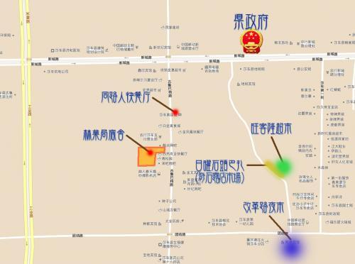 莎車ブラブラの最後の地図には、同路人快餐庁と泊まっていたエリア、その他、莎車に来てから彷徨いた、ちょっとした場所などを記載しておきました♪<br /><br />莎車県政府の官方网(公式HP):http://www.shache.gov.cn/