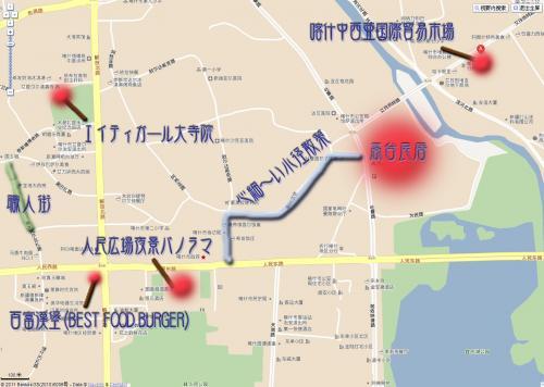 先ずは、今日回るスポットを地図に網羅しておきます。<br /><br />パート3で立ち寄る郵便局や珈琲店は、パート3で載せる地図に足しておきます。