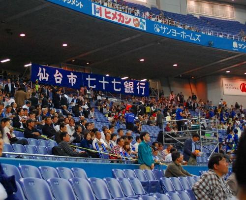 第3試合が始まる頃に、ドームに戻りました。<br /><br />七十七銀行が日本生命と対戦します。<br />