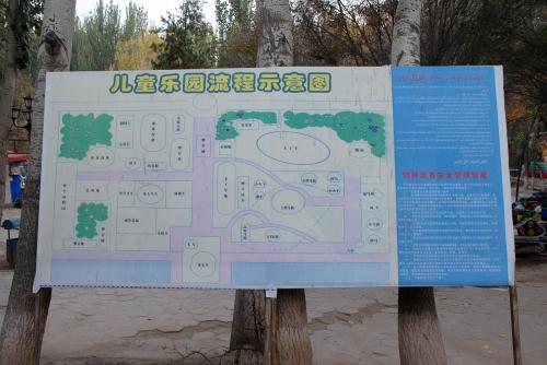 昨日見た遊園地スペ−スの見取り図。<br /><br />今どこに居るのか判りません・・・(@灬@;