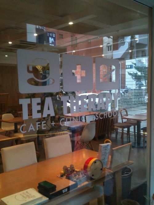 次に行ったのがティーテラピーという足湯ができるカフェ。<br /><br />http://www.seoulnavi.com/food/982/